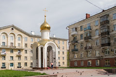 Chapel in Novosibirsk Stock Image