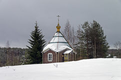 Chapel in Orthodox monastery Royalty Free Stock Image