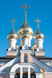 Chapel of Our Lady Amaranthine Color, Russia Royalty Free Stock Photography
