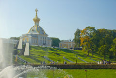 Chapel of The Peterhof Royalty Free Stock Images