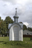 Chapel of the Praise of the Mother of God. Suzdal Royalty Free Stock Photo