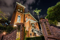 Chapel of Presbyterian Church Danshuei at night in Tamsui Stock Photos
