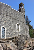 Chapel of the Primacy of Peter, Israel Royalty Free Stock Photography