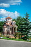 Chapel in Radonezh Stock Image
