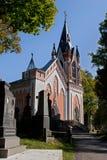 Chapel in Rasos Cemetery, Vilnius Royalty Free Stock Images