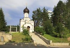 Chapel at the resort Belokuriha Stock Photos
