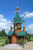 Chapel of Saint Barbara in Slutsk, Belarus Royalty Free Stock Image
