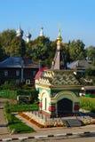 Chapel of Saint Romanov in Russia Royalty Free Stock Photo
