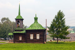 The chapel of saints Zosima and Savvatii of Solovetsk Royalty Free Stock Image