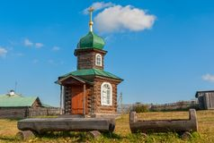 Chapel of Saviour of Transformation. N.Sinyachikha Stock Image