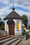 Chapel on site of former temple. Nizhny Novgorod. RUSSIA, NIZHNY NOVGOROD - AUG 27, 2017: One of the cities of the World Cup 2018. In some places, you can see Royalty Free Stock Images