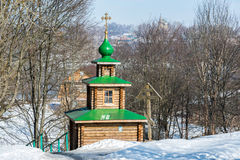 Chapel on  source of holy water in the city of Tutaev, Russia Stock Images