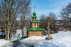 Chapel on  source of holy water in the city of Tutaev, Russia Royalty Free Stock Photography