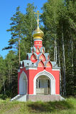 Chapel at the source of Moscow River Royalty Free Stock Images