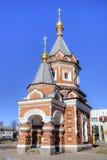 Chapel of St. Alexander Nevsky. Stock Photography
