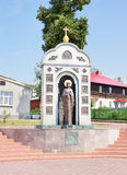 Chapel of St. Barbara in Kemerovo city Royalty Free Stock Images