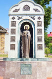 Chapel of St. Barbara in Kemerovo city Royalty Free Stock Photography