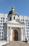 Chapel of st. Boris and Gleb. Moscow Royalty Free Stock Image