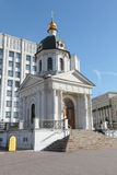Chapel of st.Boris and Gleb, Moscow Royalty Free Stock Image