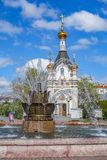 Chapel of St. Catherine at the Labor square in Ekaterinburg 2018.  Royalty Free Stock Images
