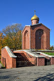 Chapel Of St. George. Kaliningrad, Russia Stock Photos