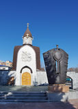 Chapel of St. George in Kemerovo city Royalty Free Stock Photo