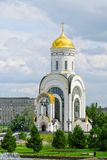 Chapel of St. George in Moscow Stock Photo