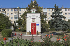 Chapel of St. George in the square named after Marshal Sokolov in the city of Evpatoria Stock Photo