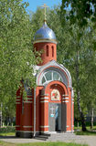 Chapel St. George the Victorious in the city of Novocheboksarsk. Royalty Free Stock Photo