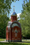 Chapel St. George the Victorious in the city of Novocheboksarsk. Royalty Free Stock Photos