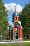 Chapel St. George the Victorious in the city of Novocheboksarsk. Royalty Free Stock Images