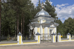 Chapel of St. Gerasimos in of the Vologda city Vologda Royalty Free Stock Photos