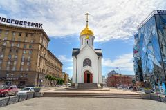 Chapel of St. Nicholas in Novosibirsk. Russia Stock Photos