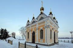 Chapel St. Nicholas Wonderworker, Rybinsk, Russia Royalty Free Stock Image