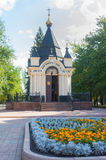 Chapel of St. Varvara. Donetsk Stock Photos