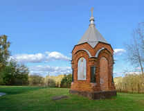 Chapel on the territory of  Zverin monastery Royalty Free Stock Images