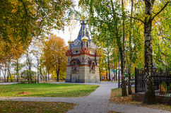 Chapel-tomb Paskevich in autumn park Stock Photography