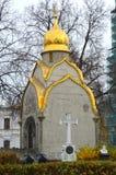 Chapel-tomb Prokhorovs Golden Autumn Royalty Free Stock Photo