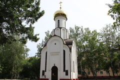 Chapel in Tomsk Royalty Free Stock Image