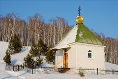 Chapel village in Siberia Stock Photos