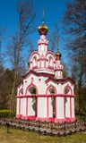 Chapel in the woods. Little white chapel in the woods on the spot holy source Stock Images