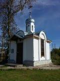 Chapelle image stock