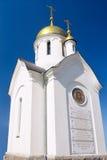 Chapelle - centre de Russe photographie stock libre de droits