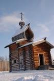 Chapelle dans le musée Talzy Photos libres de droits