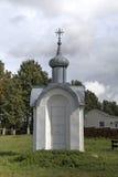 Chapelle de l'éloge de la mère de Dieu Suzdal Photo libre de droits