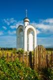 Chapelle de la foi, de l'espoir, de l'amour et de leur mère Sofia La Sibérie, Russ photos libres de droits