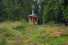 Chapelle de la prière de ` d'icône pour le ` de tasse dans le Gethsemane Skete Photos stock