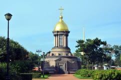 Chapelle de la trinité, St Petersburg Photographie stock libre de droits