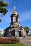 Chapelle de la trinité, St Petersburg Image libre de droits