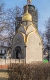 Chapelle de Prokhorov dans le couvent de Novodevichy, Moscou Photographie stock libre de droits